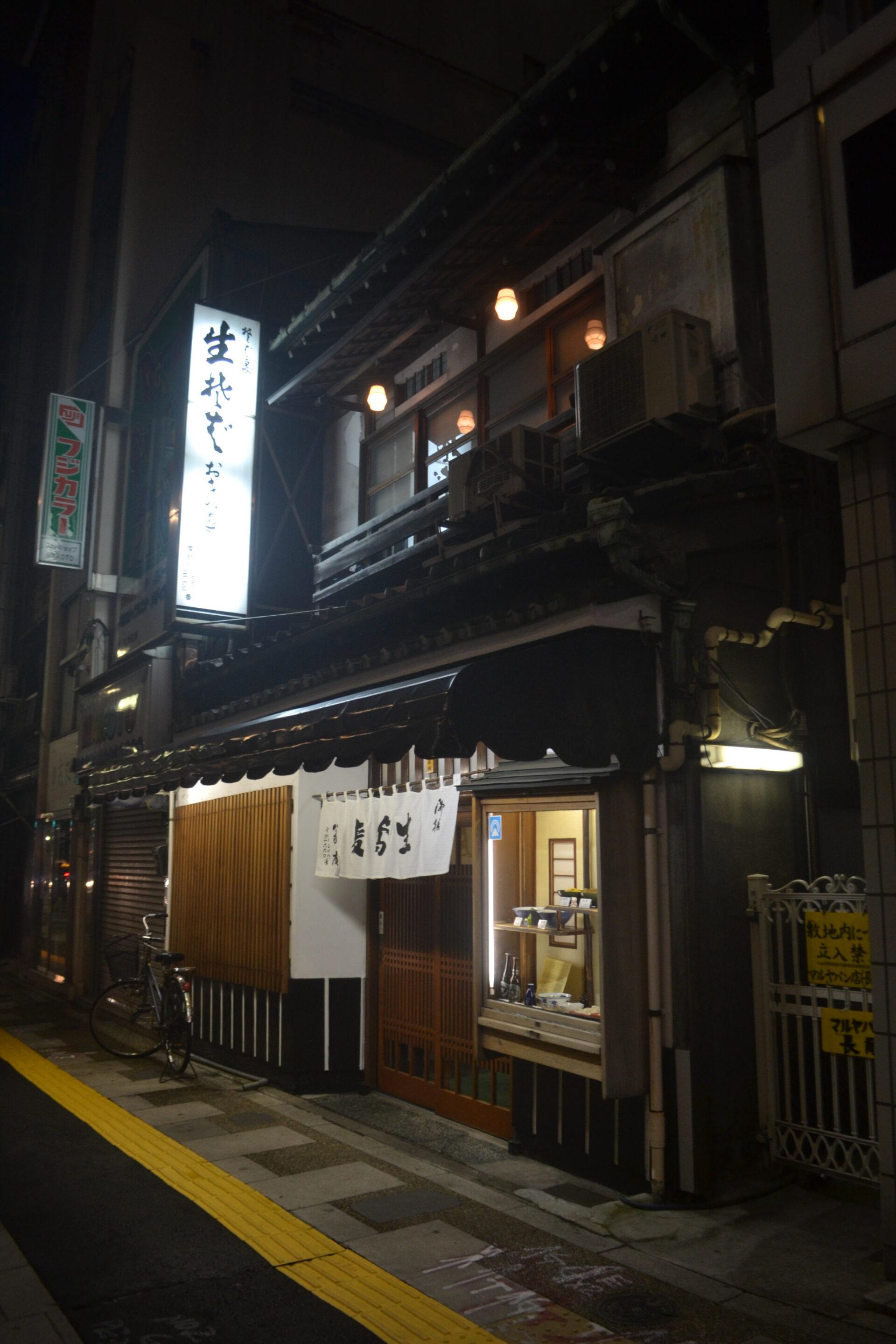 Токио. Асакуса: «…храмы ночью прекрасны.»