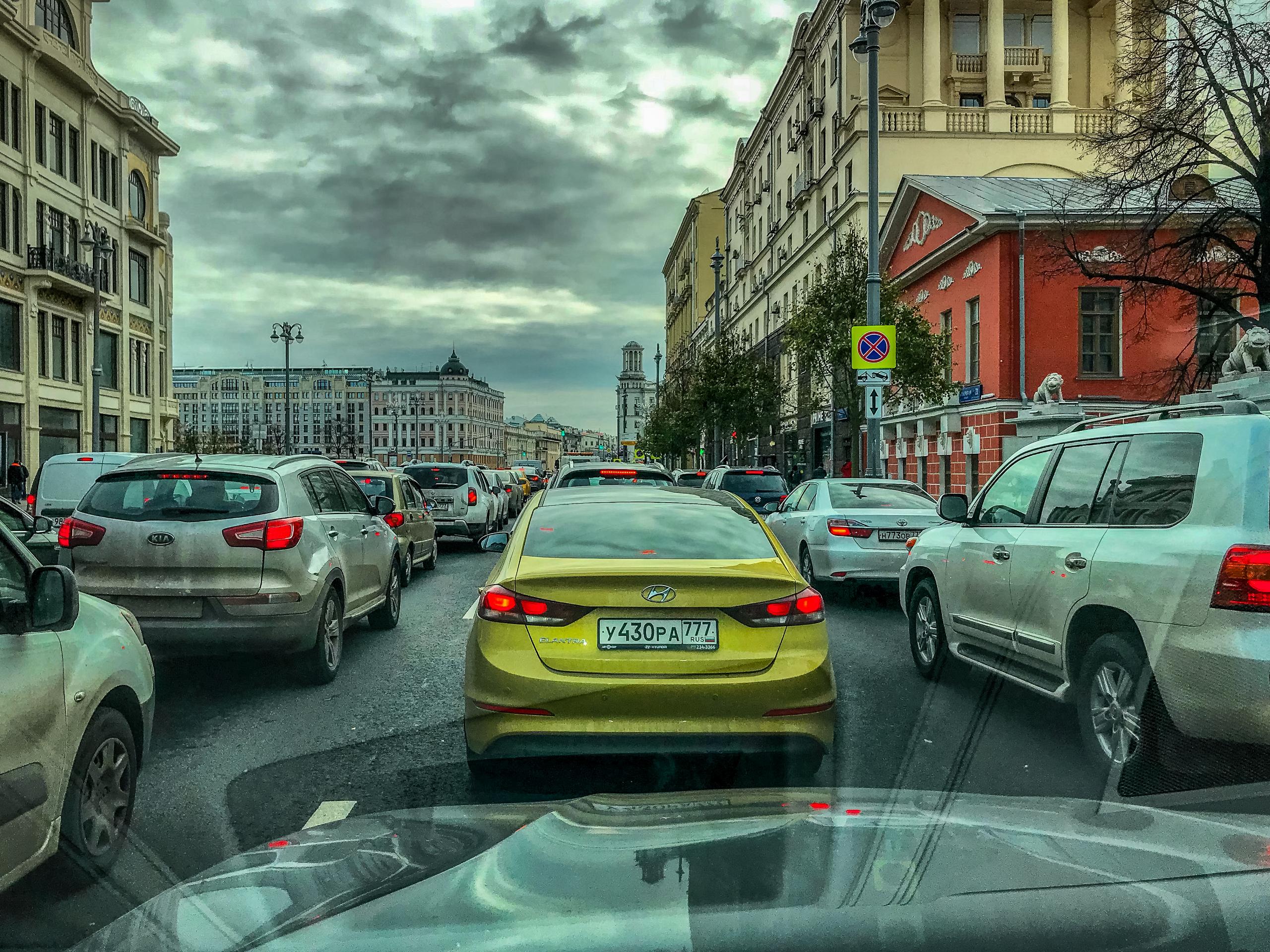 ул. Тверская. Пушкинская площадь.