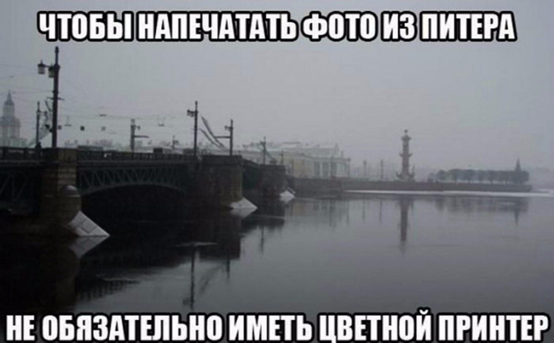 Цветные пятна Петербурга