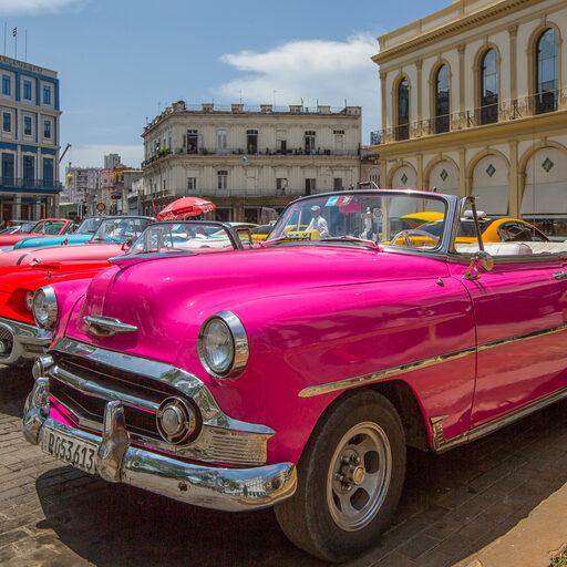 Прогулки по Гаване