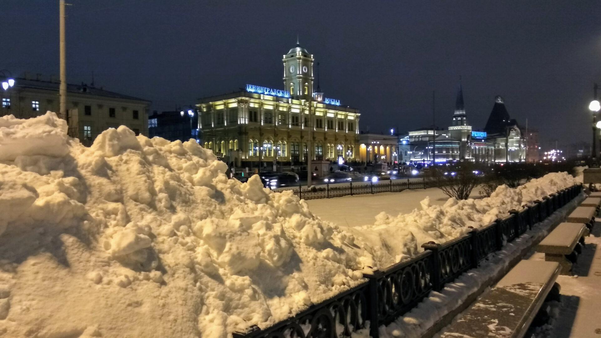 Романтика трех вокзалов