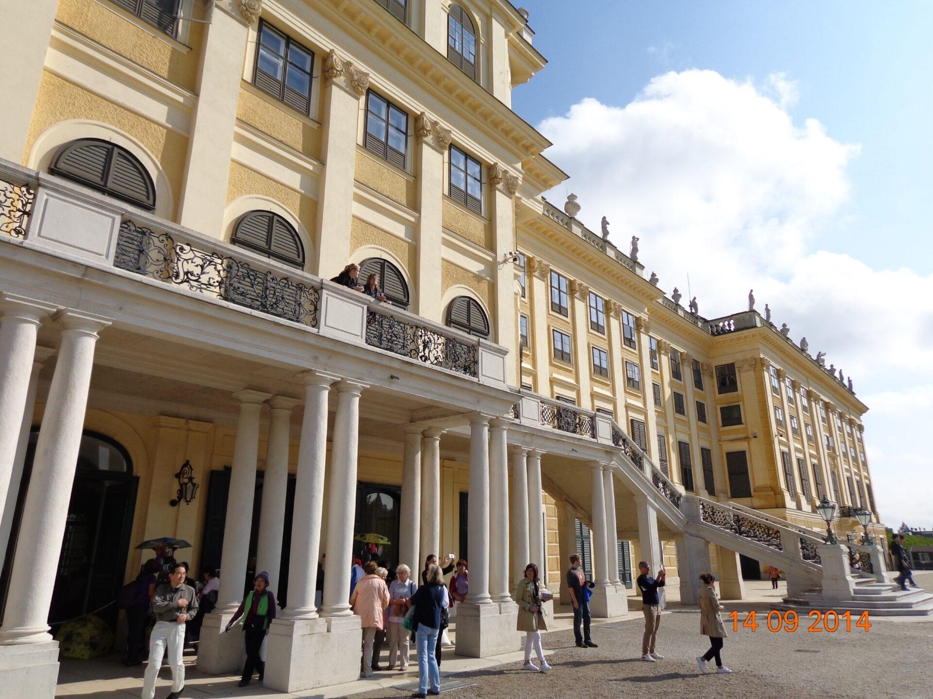 Часть 2: Шёнбрунн— Летняя резиденция Габсбургов