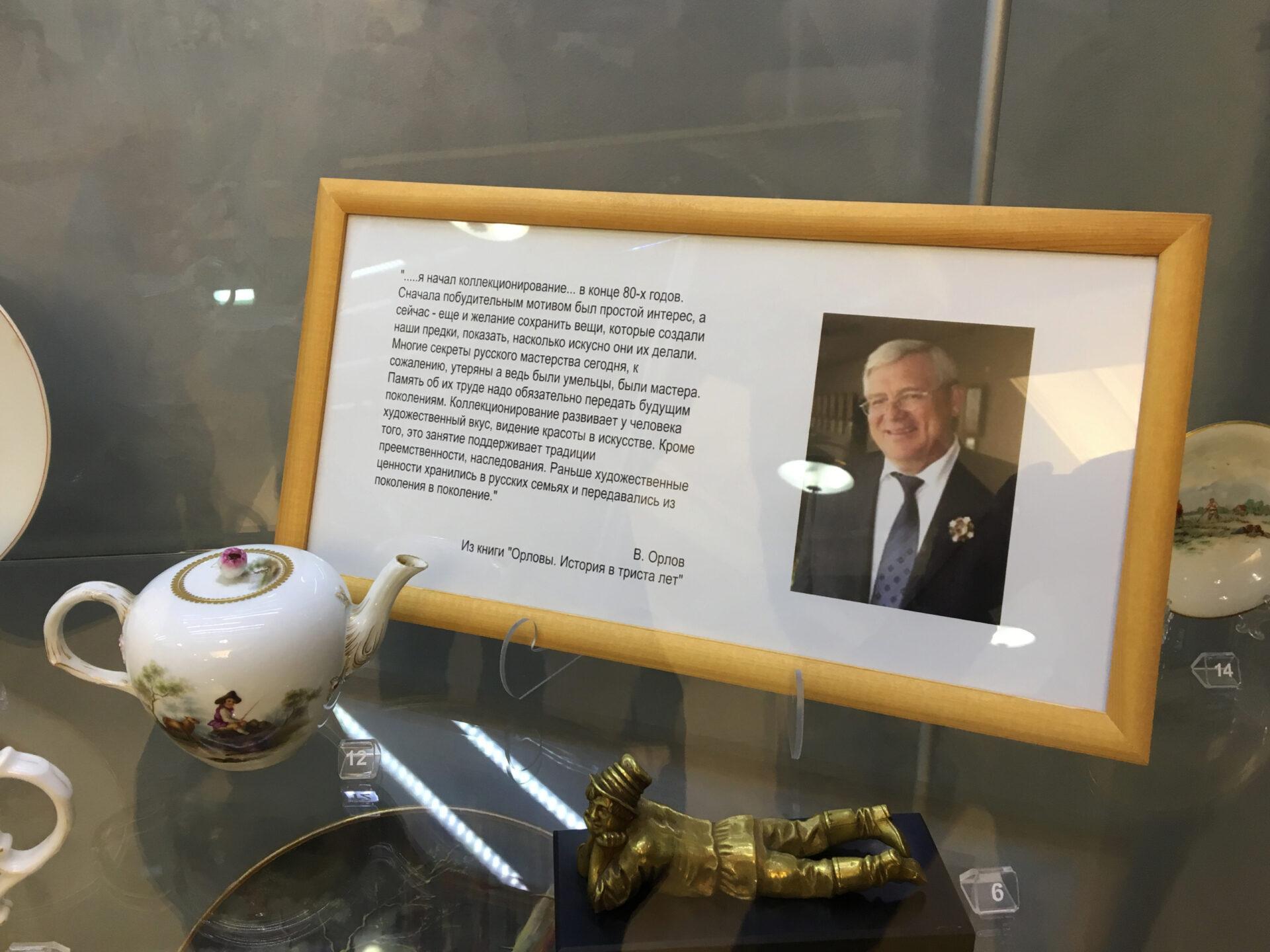 Новый музей фарфора вЯрославле. Реакция накритику